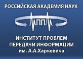 ippi_ran_logo